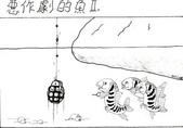 以前到現在的漫畫:1627216466.jpg