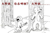 以前到現在的漫畫:1627216404.jpg
