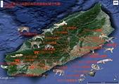 里山共和國:路殺20151231.jpg