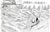 以前到現在的漫畫:1627216410.jpg