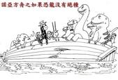 以前到現在的漫畫:1627216412.jpg