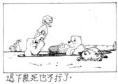 以前到現在的漫畫:1627216414.jpg