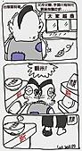 以前到現在的漫畫:泡麵漲價後.....jpg