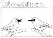 以前到現在的漫畫:1627216419.jpg
