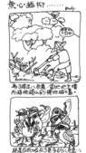以前到現在的漫畫:1627216421.jpg