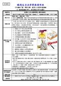 104產投職訓:職場生活法律實務運用班1.jpg