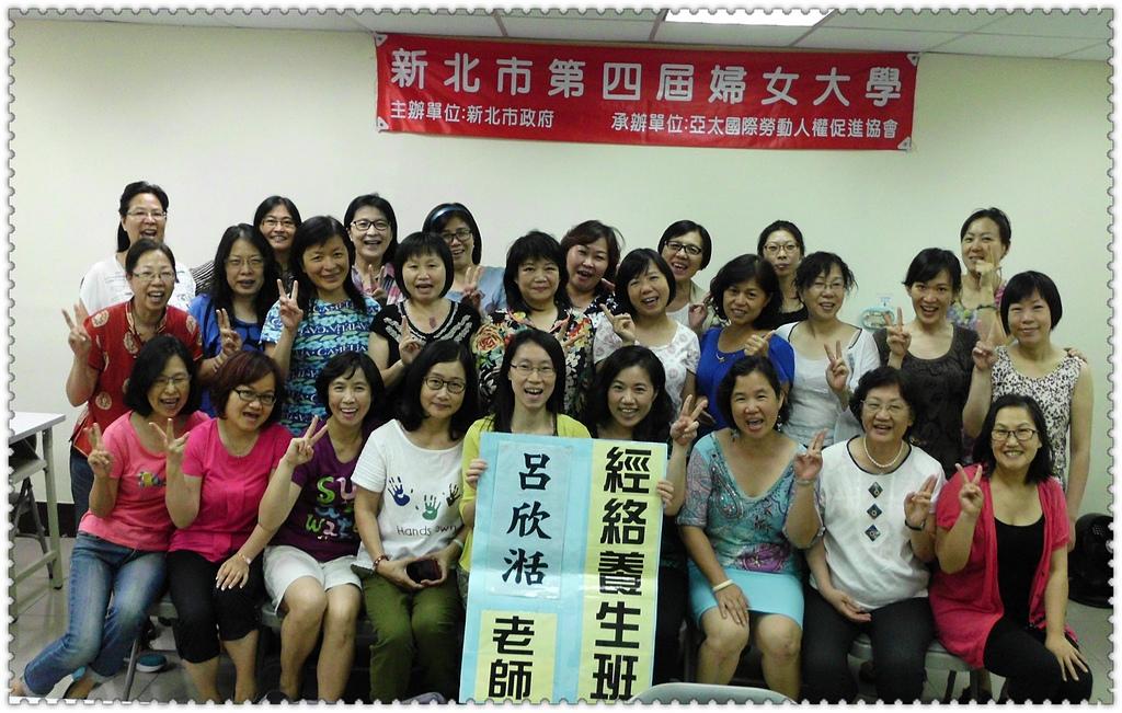 第4屆婦女大學:DSCI4645a.jpg
