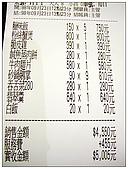 頂珍坊:DSCF5403a.jpg