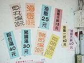 大龍峒油飯:DSCF9079.JPG