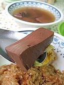 大龍峒油飯:DSCF9103.jpg