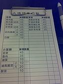 大橋頭滷肉飯:200810261774.jpg
