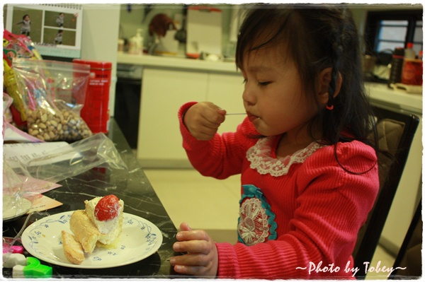 Tobey--草莓:12.jpg
