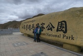20160701-12 成都西藏巔峰之旅:IMG_1500.jpg