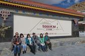 20160701-12 成都西藏巔峰之旅:IMG_1449.jpg