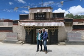 20160701-12 成都西藏巔峰之旅:IMG_1366.jpg