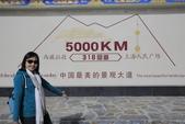 20160701-12 成都西藏巔峰之旅:_C3A2171.jpg