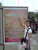 2008.1114-1122曼谷沙美島:大城02.jpg