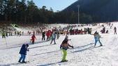 20131231-0105首爾跨年滑雪冰釣行:P1170245.jpg