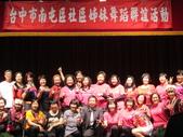 南屯區舞蹈聯誼會:IMG_0026.JPG