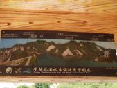 龍崎  牛埔泥岩:龍崎  牛埔農塘 044.JPG