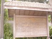 高捷  橋頭 糖廠站  :P1080296.JPG