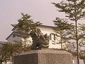 六堆客家文化園區:P1080034.JPG