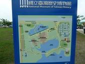 國立臺灣歷史博物館:014.JPG