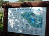 龍崎  牛埔泥岩:龍崎  牛埔農塘 011.JPG