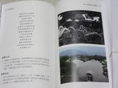 詩集 3  詩鄉情韻:IMG_2491.JPG