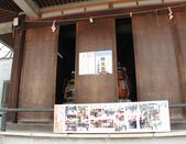 970411-12龜戶天神社.北之丸.野川公園:970411-47