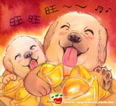 手繪創作:2010 Card