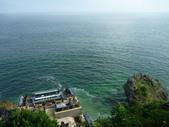 Ayana Resort & Spa Bali:Ayana the Rock Bar