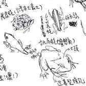 手繪創作:古氏赤蛙.jpg