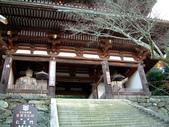 931207-14京都吉野大原奈良:吉野-13