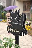 2014/10/28~11/04東京富士八日遊:1031029-1102_富士五湖 (20).jpg
