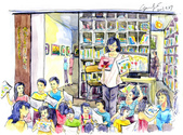 手繪創作:1567小書店-2s