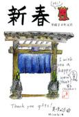 手繪創作:Misaki Post Card