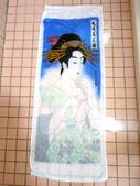 未分類相簿:Izumi禮物 (2)