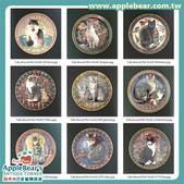 彩繪瓷盤:商品外框-正方型-30x30cm.jpg