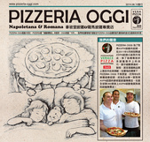 手繪創作:Newspaper-形象-Painting.jpg