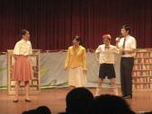 +Drama+20091128圖書館的奇異之旅in林口鄉公所:1241874273.jpg