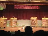 +Drama+20091128圖書館的奇異之旅in林口鄉公所:1241874278.jpg