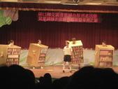 +Drama+20091128圖書館的奇異之旅in林口鄉公所:1241874280.jpg