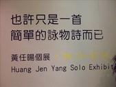 是他的畢業個展!:1007748417.jpg