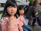 初二花蓮海洋公園:1593711553.jpg
