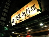 Nippon:tn_IMG_1742.jpg