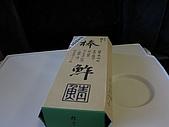 Nippon:tn_IMG_1773.jpg