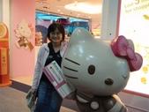 20080921~0924日本-鳥取.岡山倉敷.米子4日遊a:P9210143.JPG