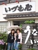 20080921~0924日本-鳥取.岡山倉敷.米子4日遊a:P9210145.JPG