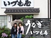 20080921~0924日本-鳥取.岡山倉敷.米子4日遊a:P9210146.JPG